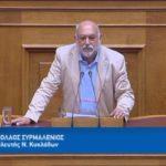 Άμεση στελέχωση ΔΕΔΔΗΕ Μήλου, αποδυνάμωση υπηρεσιών Λιμενικού στις Κυκλάδες: Δύο αναφορές κατέθεσε στη Βουλή ο Νίκος Συρμαλένιος