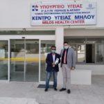 Δωρεά διαγνωστικής συσκευής καρδιακού εμφράγματος στο Κ.Υγείας Μήλου από την Παγκρήτια Τράπεζα