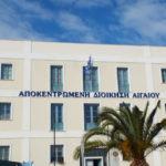 Καστανάς: απόρριψη άλλων δύο προσφυγών από κατοίκους της Μήλου στην απόφαση του Αντιπεριφερειάρχη