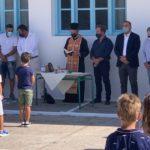 Μήνυμα του Βουλευτή Κυκλάδων, κ. Φίλιππου Φόρτωμα, ενόψει της νέας σχολικής χρονιάς